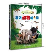 幼儿启蒙小百科(套装6册)