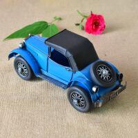 复古老爷车模型欧式样板间家里创意装饰品摆设柜台工作室古董摆件