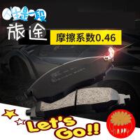 【支持礼品卡】英菲尼迪Q50L FX35 QX50 QX60 G25 QX70 Q70L后陶瓷刹车片汽车 2xn
