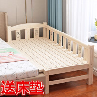 实木床带护栏拼接床加宽床宝宝床婴儿床床组合床边床 其他 不带抽屉