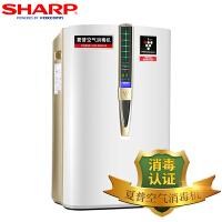 夏普(SHARP)空气消毒机 空气净化器家用静音 除雾霾除甲醛异味过敏源 KC-W380S-W1 适用面积25~45�O