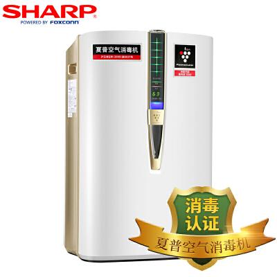 夏普(SHARP)空气消毒机 空气净化器家用静音 除雾霾除甲醛异味过敏源 KC-W380S-W1 适用面积25~45㎡ 消字认证消毒机!23000负离子+17000正离子