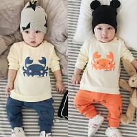婴儿春秋套装3上衣6长裤可开档5个月新生儿2宝宝居家外出服0-1岁