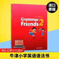 Oxford Grammar Friends 2 牛津小学英语语法书 英文原版 和语法做朋友涵盖剑桥少儿英语考试语法