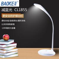 宝克CL1855触控护眼台灯 LED创意充电小夜灯 学生卧室宿舍床头灯