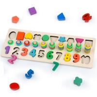 【限时抢】积木益智玩具2-3-4-6周岁儿童智力开发三合一数字形状对数板拼图