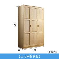 全实木家具简约现代小户型原木衣柜卧室原木色三门松木衣柜 三门平板衣柜 3门
