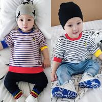 婴儿上衣春秋季宝宝条纹衫 T恤01岁长袖弹力打底衫0-3-6-9-12个月