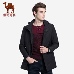 骆驼男装 秋冬新款青年时尚纯色可脱卸帽中长款风衣外套男