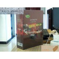 【二手旧书9成新】汉王电纸书(N516听书装) N516加强版