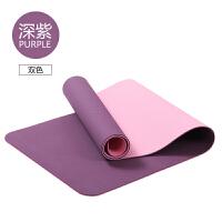 无味tpe瑜伽垫初学者男女防滑运动健身垫加长瑜珈垫子喻咖 6mm(初学者)
