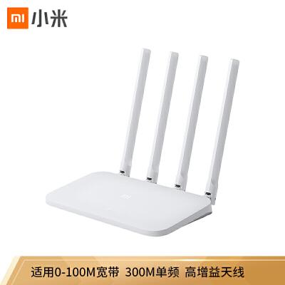 小米路由器4C 无线wifi家用穿墙智能防蹭网高速路由器 高增益天线 / 信号更强 / APP智能管理