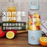 香港九猪 便携式 充电果汁杯500ml维他命榨汁杯可拆卸搅拌 随身杯