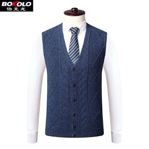 伯克龙 男士纯羊毛衫背心修身 男装新款大码针织衫毛衣V领鸡心领马甲中年老年格子背心Z7667