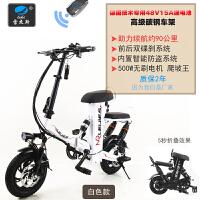 电动自行车折叠式锂电池代步车男女款便携小型双人代驾车新品 白色骑行版 助力续航约90KM 48V