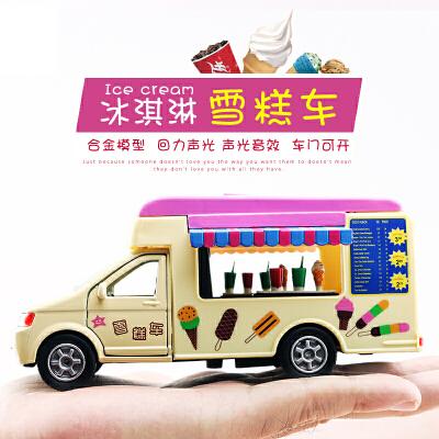 仿真雪糕车冰淇淋车快餐车儿童玩具车模合金车回力车玩具小汽车