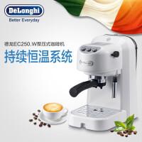 Delonghi/德龙 EC250.W 家用半自动咖啡机 泵压式 意式