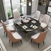 轻奢餐桌简约可伸缩餐桌椅组合后现代折叠吃饭桌子带电磁炉圆形