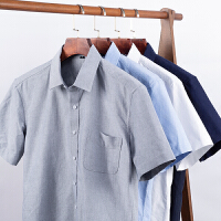 新款牛津纺短袖衬衫男士夏季韩版修身青年帅气衬衣