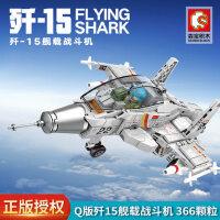 航空母舰歼15舰载战斗机飞机�犯呋�木拼装玩具益智力动脑男孩模型