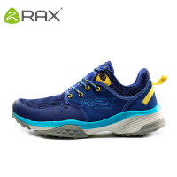 RAX多功能登山徒步鞋 男防滑保暖户外鞋女情侣款越野鞋