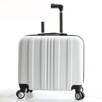 登机箱17寸小型行李箱密码箱拉杆箱18寸16寸小号旅行箱女小箱包 白色 902#白色 17寸【带电脑夹】