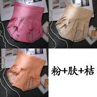 3条 高腰收腹内裤女蕾丝棉裆莫代尔 产后提臀塑身大码三角短裤 粉 肤 桔