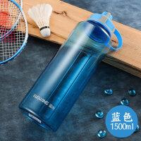 大容量塑料水杯子便携太空杯男大号户外运动水壶2000ML水瓶新品