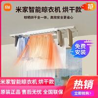 XiaoMi/小米充电宝高配版10000毫安布朗熊限量版LINE 超薄大容量移动电源