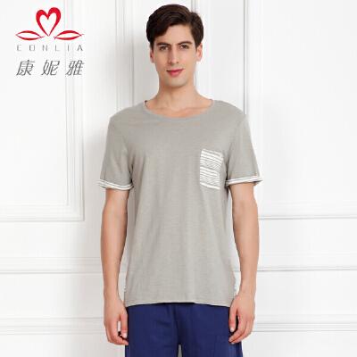 康妮雅春夏家居服新品  男棉质休闲单件上衣先领卷后购物 满399减50