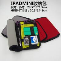 GRID-IT弹性收纳板创意iPad mini 平板电脑收纳包 CPG35