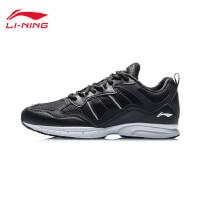 李宁跑步鞋男鞋2019新款跑鞋鞋子男士情侣低帮运动鞋ARBP049