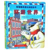 """智慧熊英语认知拉拉书系列(全2册 乐乐趣纸板书:""""互动拉拉""""互动式教学法,将学习和兴趣相结合,营造逼真的英语语境,让孩子边学边玩,自己爱上英语!)"""