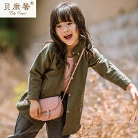 【当当自营】贝康馨童装 女童个性立领长款外套 韩版纯棉时尚简约风衣新款秋装