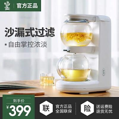 鸣盏MZ-1151煮茶器小全自动加厚玻璃家用电热水壶多功能黑花茶饮机养生壶 创新沙漏造型 茶水分离