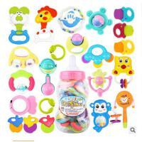 新生儿女男宝宝玩具早教益智奶瓶摇铃婴儿玩具礼盒