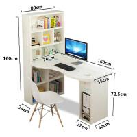 书桌简约家用学生卧室转角台式电脑桌书架书柜一体组合写字桌