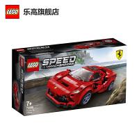 LEGO乐高积木 超级赛车系列 76895 法拉利F8 Tributo赛车 玩具礼物