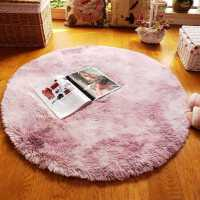 杂染渐变色客厅茶几地毯时尚个性长毛可水洗圆形地毯电脑椅吊篮毯