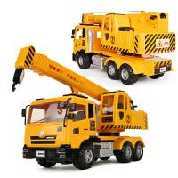 大号吊车起重机工程车玩具吊机汽车模型男孩宝宝儿童玩具车
