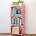 【用券立减50元】索尔诺简易书架 书柜置物架 创意组合层架子 落地书橱sjsx104