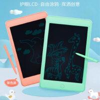画板液晶手写板小黑板宝宝家用涂鸦绘画画电子字板玩具男女孩