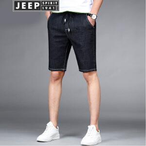 JEEP吉普牛仔短裤男2018夏装新款休闲短裤男士舒适弹力简约中腰牛仔裤五分裤男