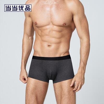 当当优品 男士内裤竹纤维无痕平角裤
