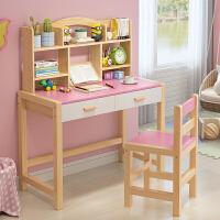实木学习桌家用小孩写字桌椅套装小学生书桌书架组合
