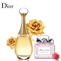迪奥(Dior)女士Q版花样甜心+真我淡香水5ml(送小礼品盒)