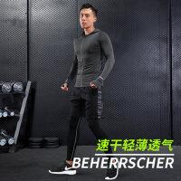 健身服套装男运动紧身衣跑步短袖速干衣晨跑训练服三四件套