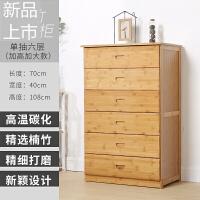 五斗柜经济型简约现代橱抽屉实木卧室收纳储物床头柜定制定制 组装