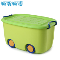 收纳箱 儿童玩具零食衣物大号收纳盒带轮子彩色塑料整理箱多功能带盖加厚宝宝卡通储物盒