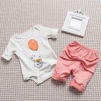 婴儿童套装衣服0岁7个月休闲春装冬季新生儿宝宝两件外出服